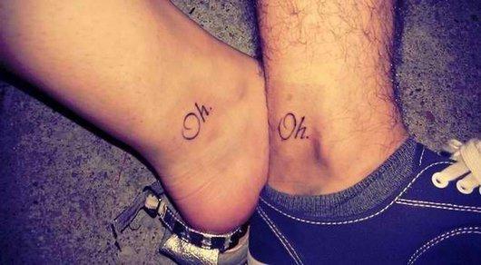Couple's Tattoo Fails.